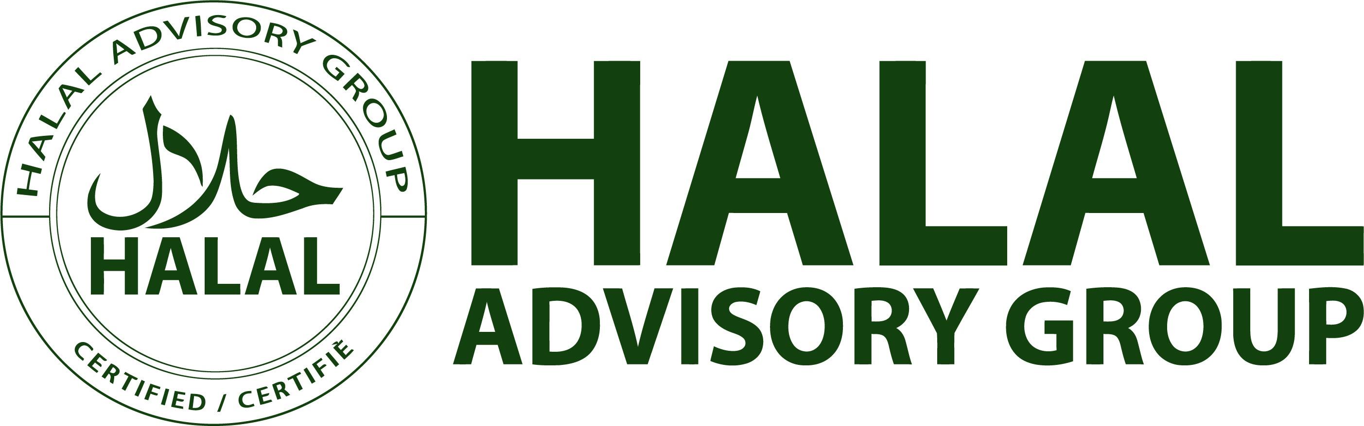 HAG-Logo-Green